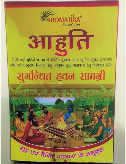 Defumador Indiano Aahuti